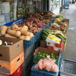 Portugese supermarkt in Rotterdam